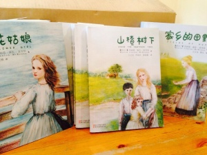 Children of the Famine trilogy Chinese editions
