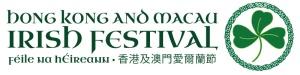 Hong Kong Macau Irish Festival logo